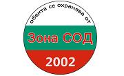 ЗОНА СОД 2002 - Русе - ЗОНА СОД 2002 - Русе